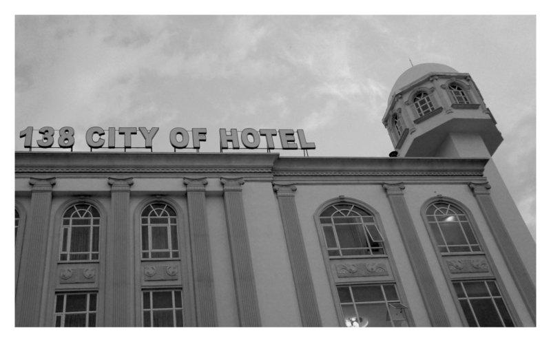 Old Heshan Hotel.jpg