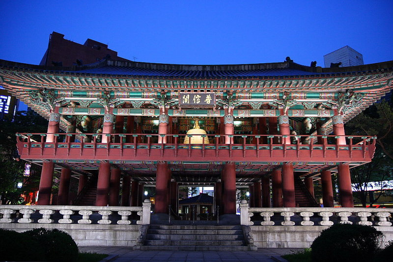 Korea: bell tower