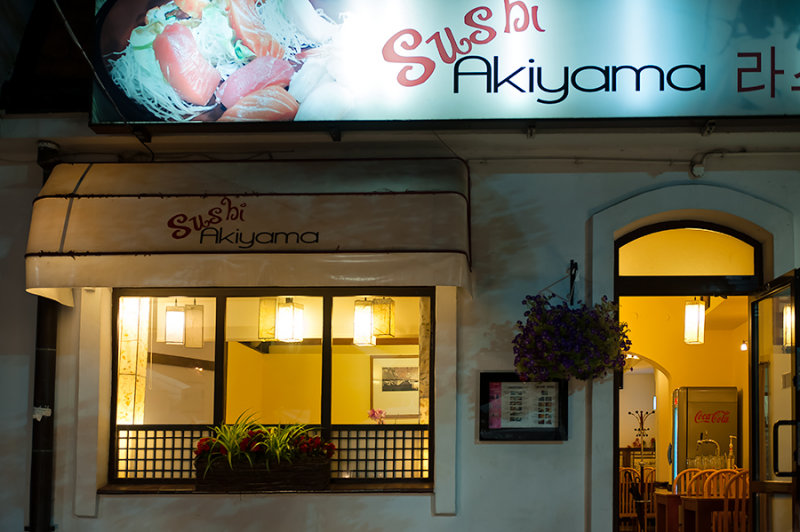 Sushi Akiyama