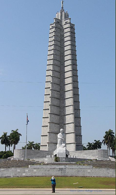 Jose Marti Memorial in Habana