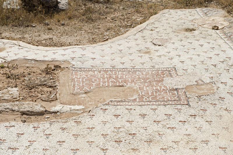 Jordan Tell Elias 2013 1066.jpg
