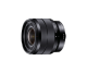 10_18_4_wide_angle_zoom_lens