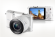 smart_camera_nx1100