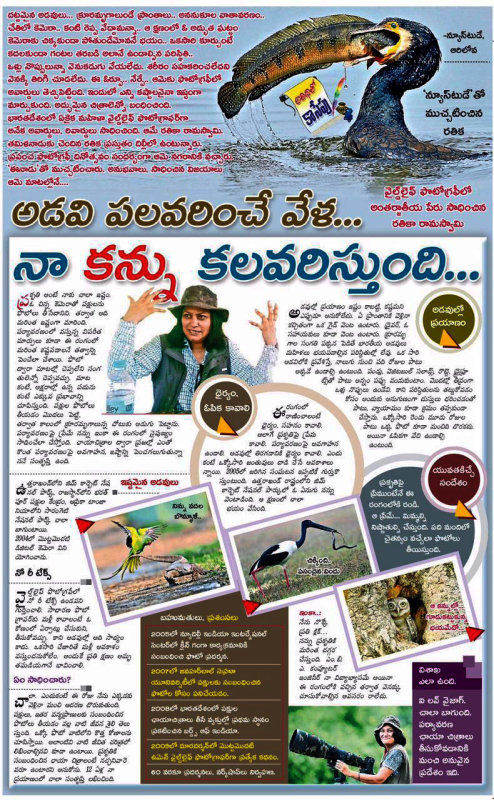@Eenadu(Telugu daily)