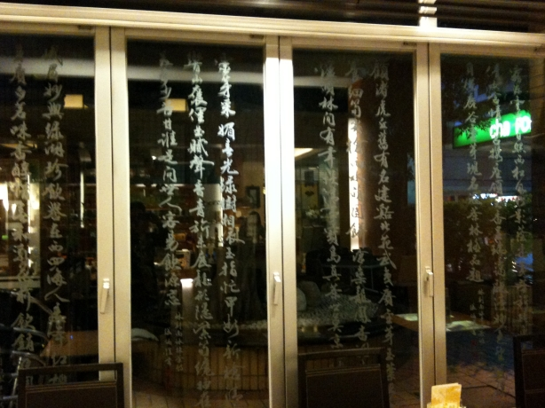 The literary work gives tribute to Tea on glass