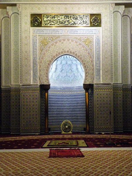 Blue Mihrab