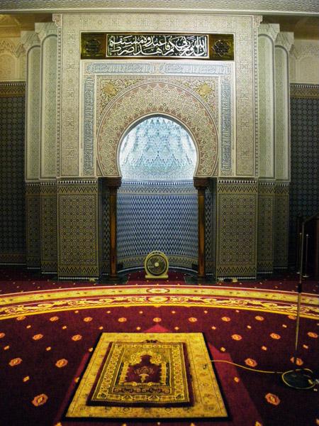 Mihrab of Negaras Mosque
