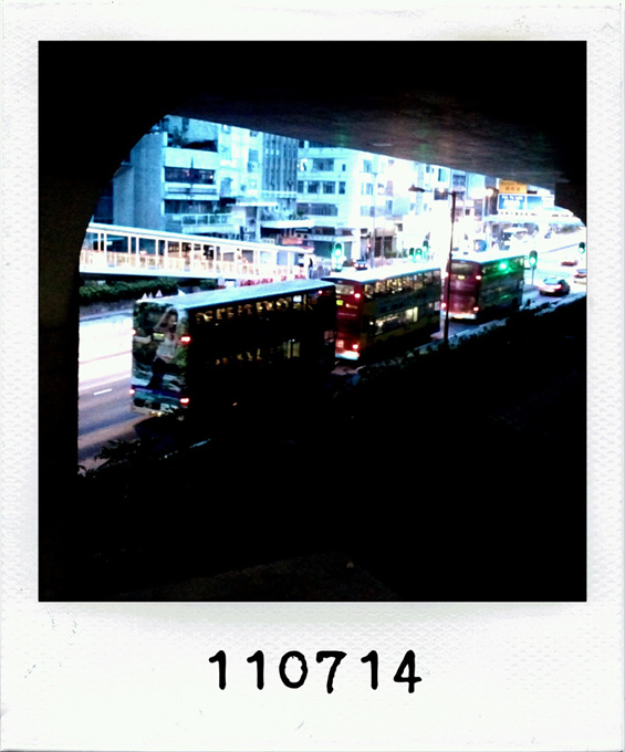 110714 - connaught road west...