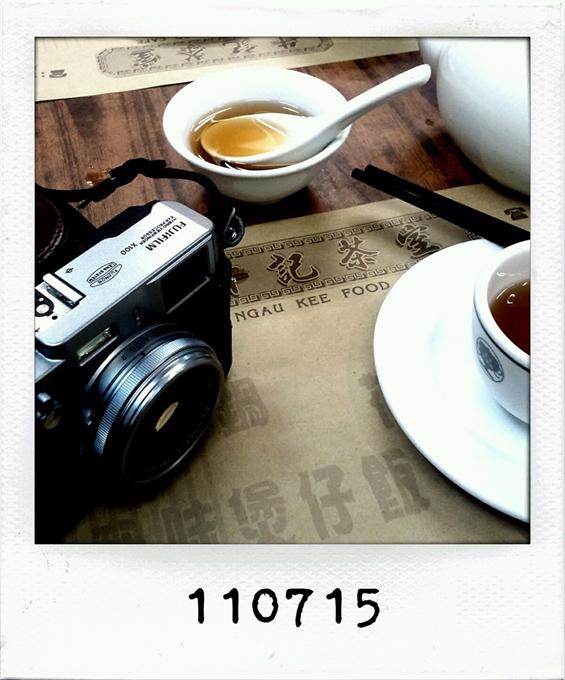 110715 - dinner