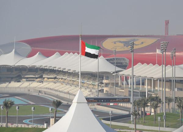 Yas Marina Circuit and Ferrari World, Abu Dhabi photo - Brian ...