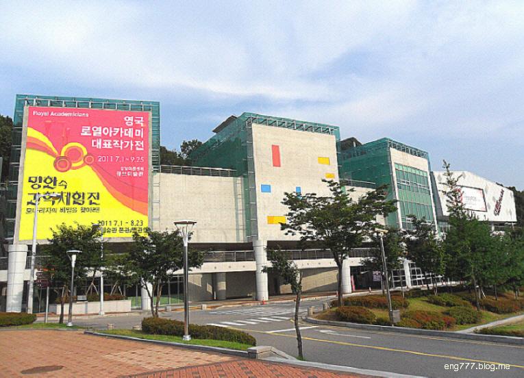 Seongnam Art Center3