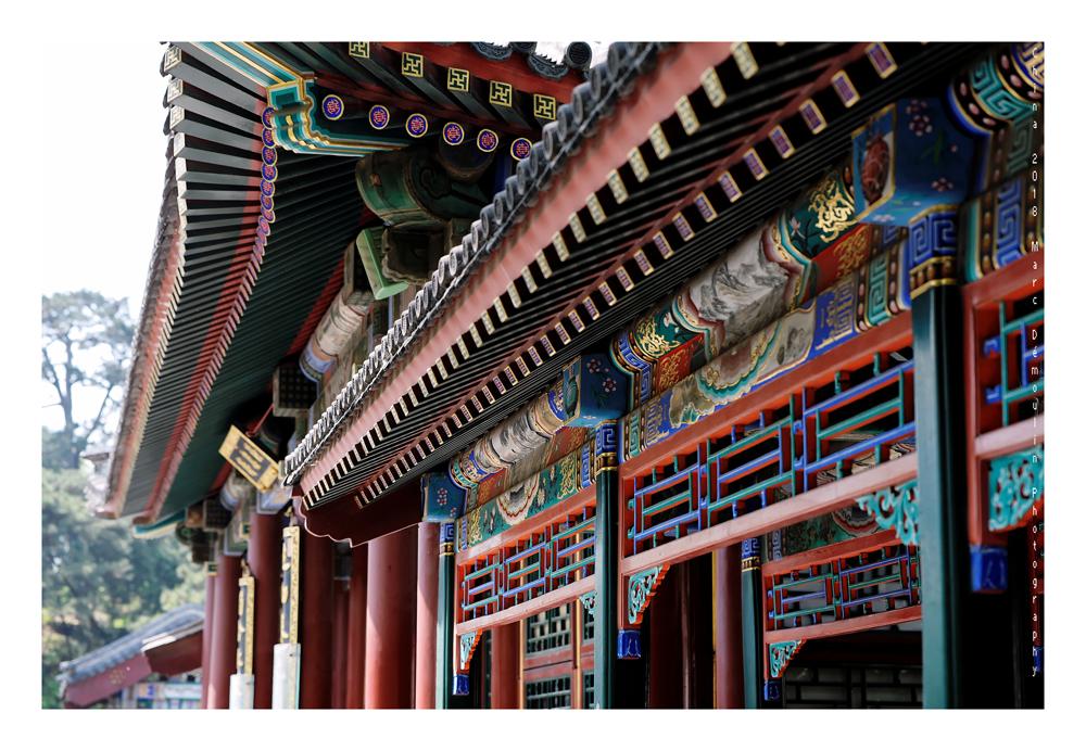 China 2018 - Beijing 3