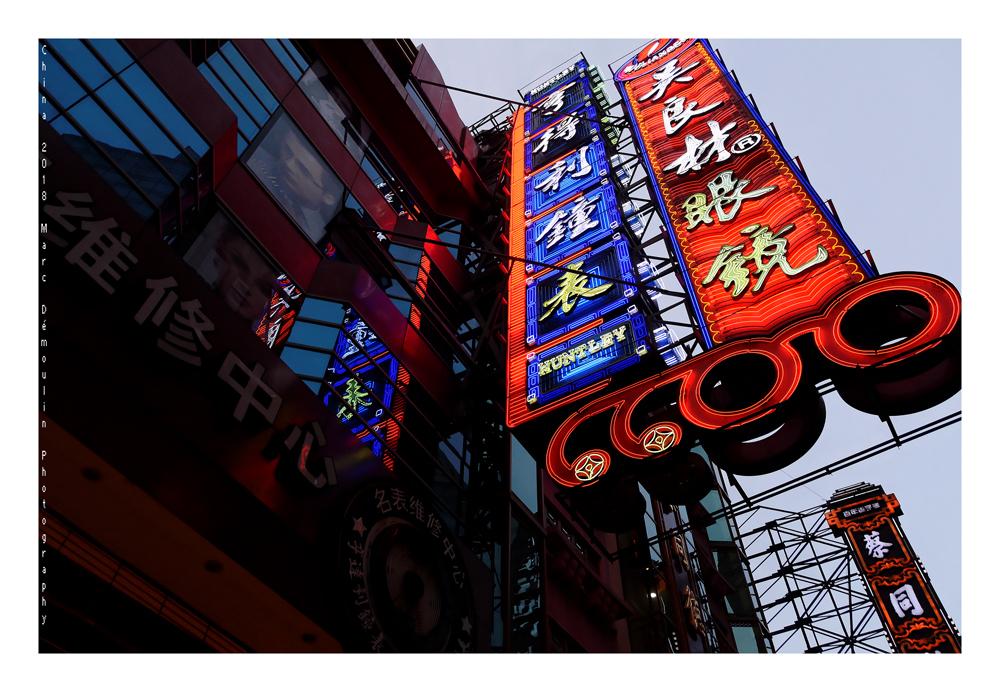 China 2018 - Shanghai 18