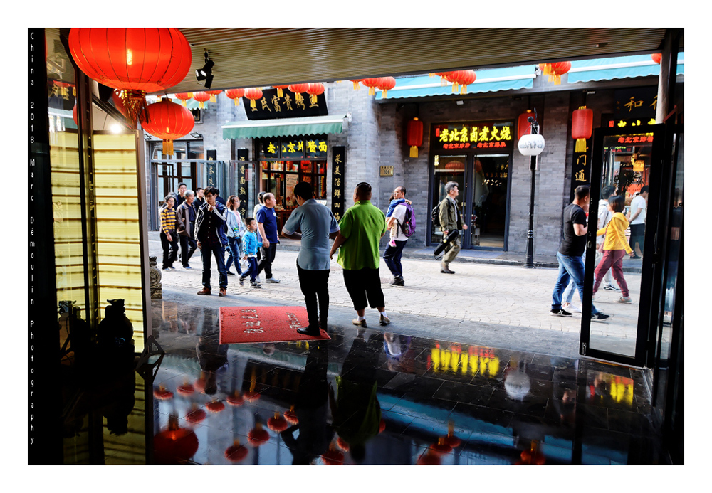 China 2018 - Beijing 60