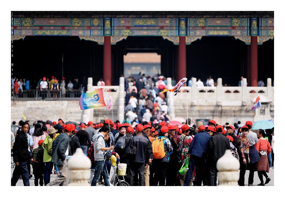 China 2018 - Beijing 65