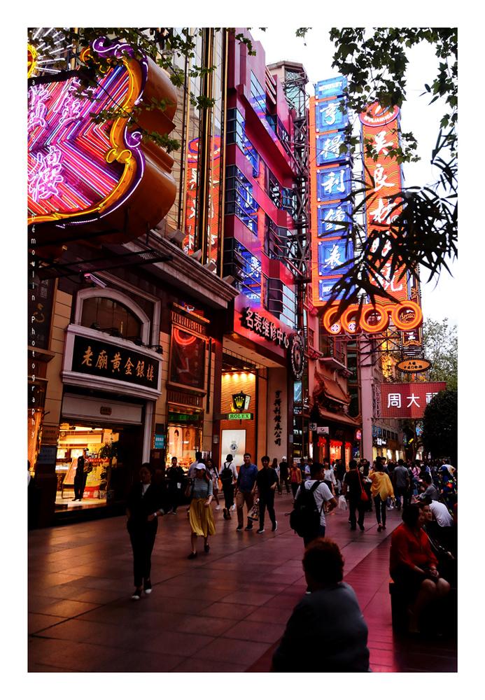 China 2018 - Shanghai 87