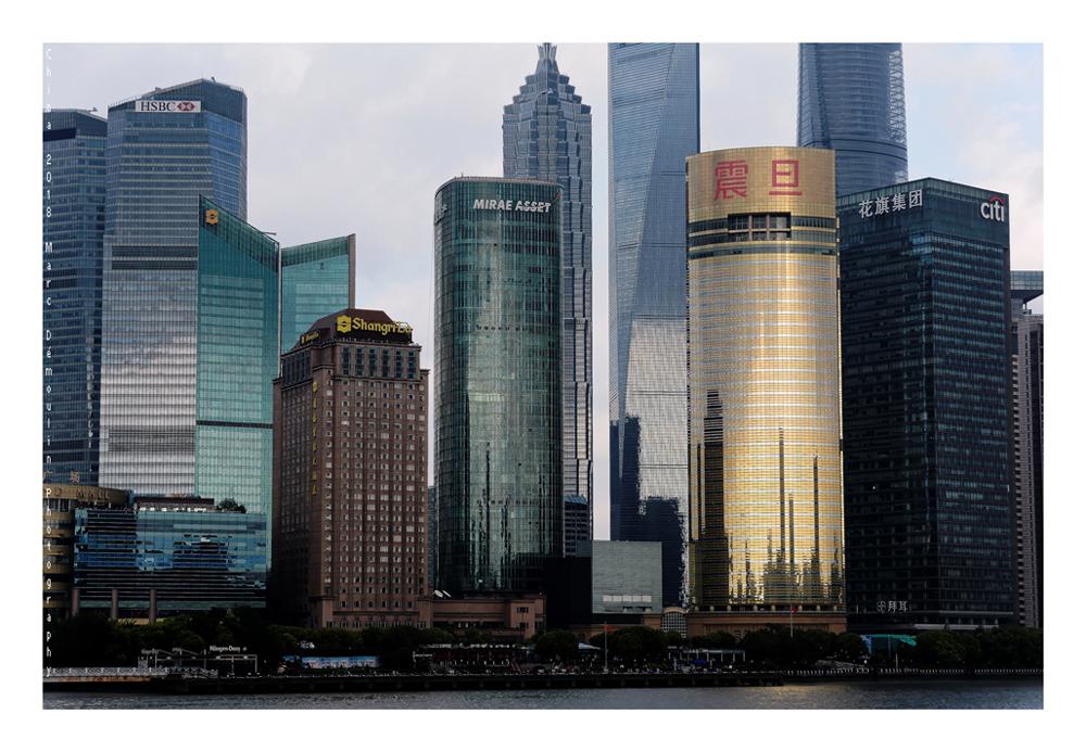 China 2018 - Shanghai 99