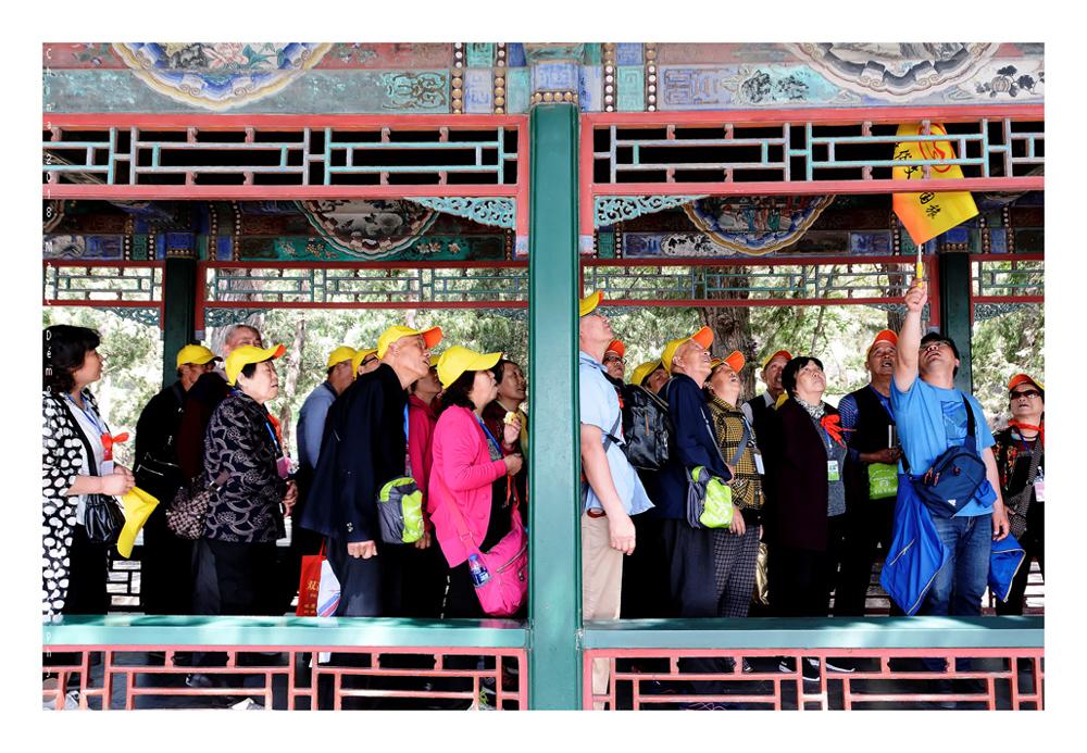 China 2018 - Beijing 92