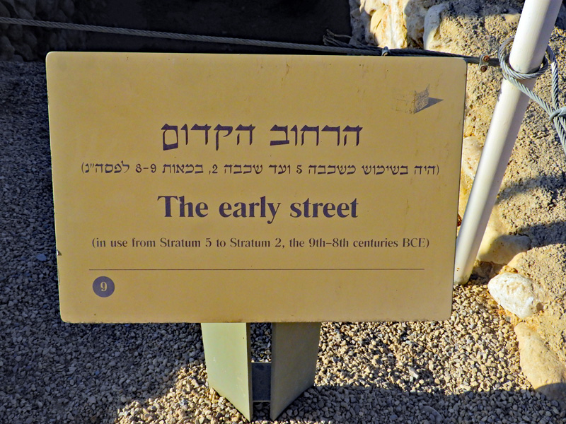 Information sign - The Early Street 30 Oct, 17