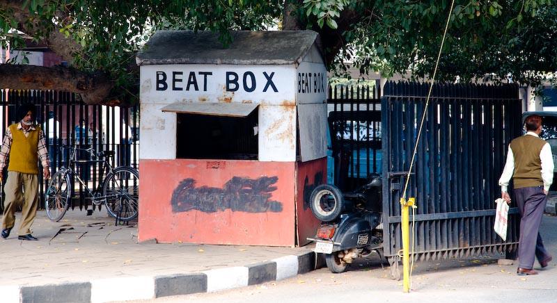 Indian beat box
