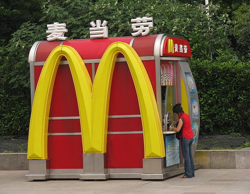Anyone for a Big Mac?
