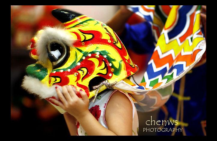 Kids Liondance
