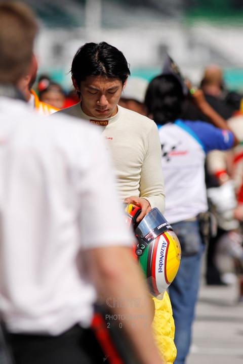 Ho Pin Tung, Team China