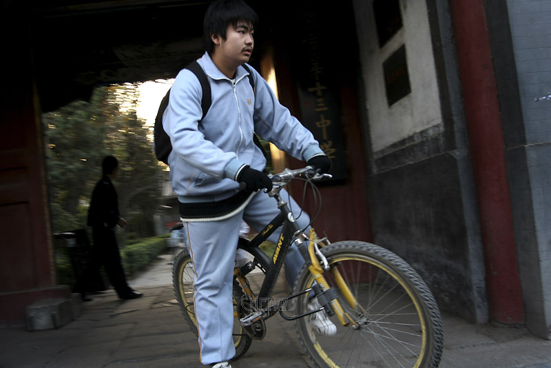Student cycling home, Beijing
