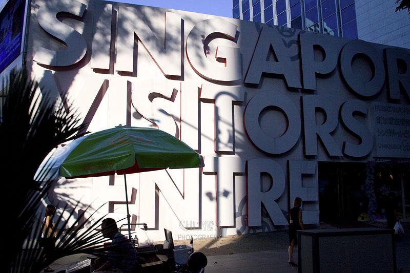 Singapore Visitors centre