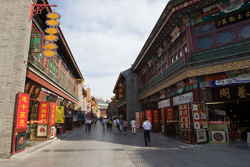 Culture Street (CWS5862)