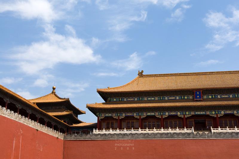 Meridian Gate, Forbidden City