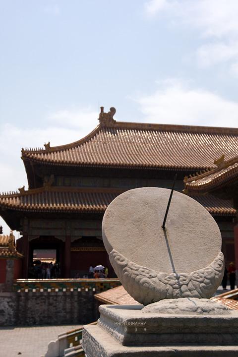 Ancient Chinese sundial (12:08pm)