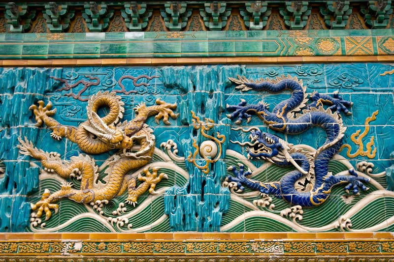 Dragons at the Jiulong Screen