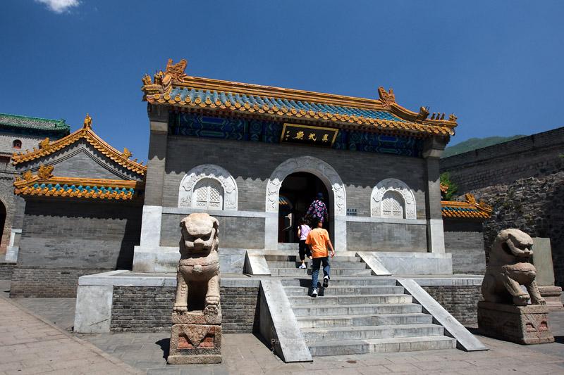 Ju Yong Guan Great Wall
