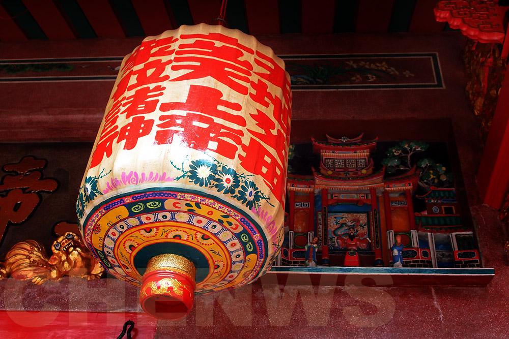 Lantern at the Tua Pek Kong Temple