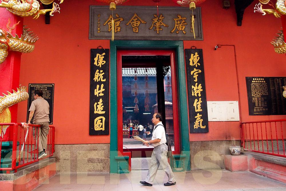 Guang Di Temple 20110522-100640-181.jpg