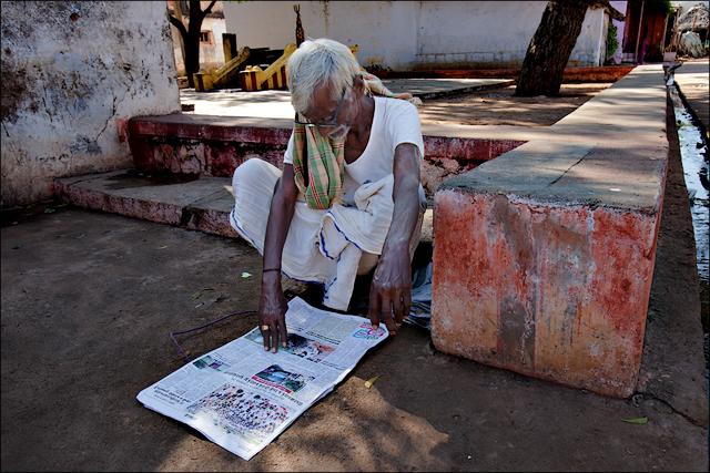 இன்னும் நேரம் • Madurai