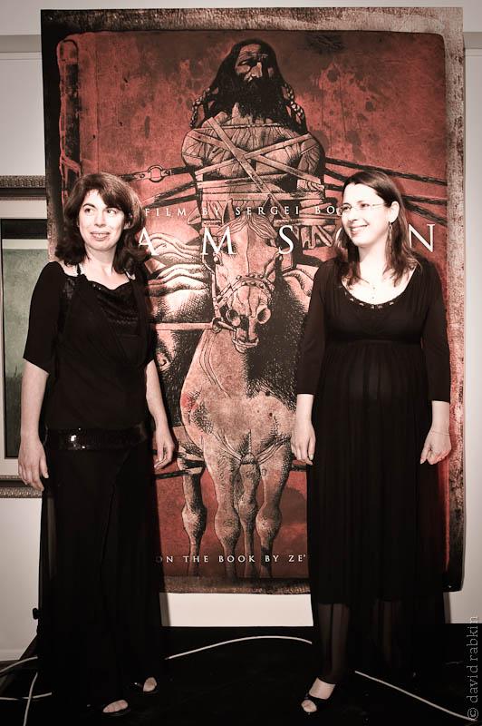 Ilana and Vika