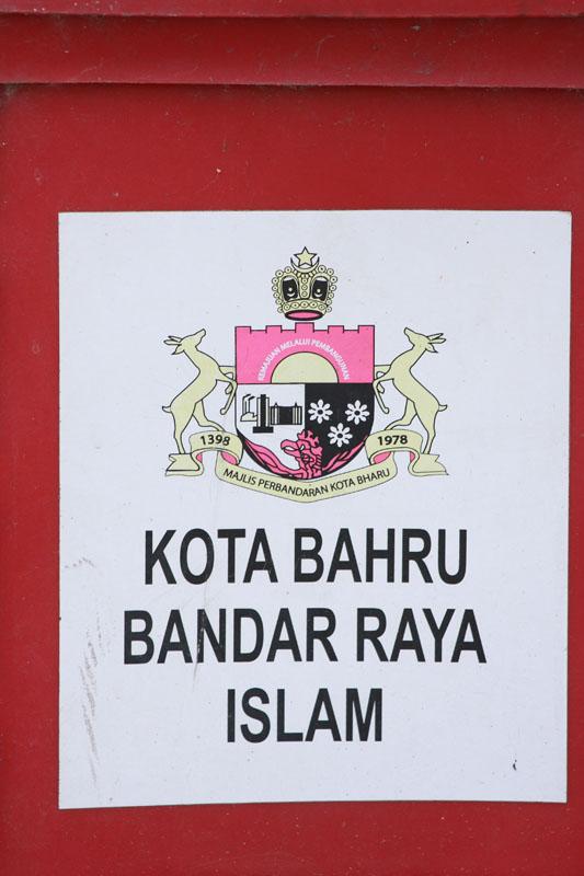 Kota Bahru, Islamic Town