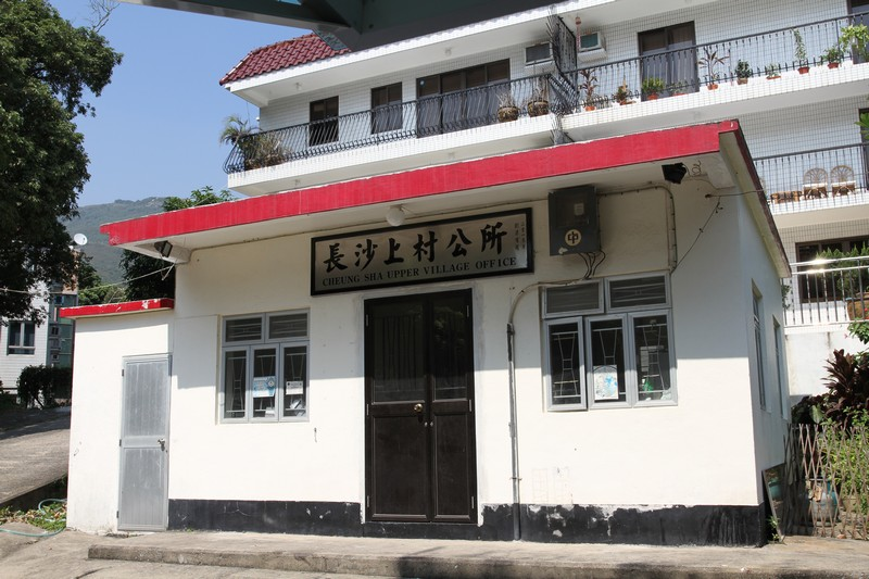 Cheung Sha Upper Village office