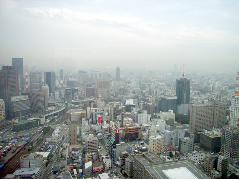 The top of the Umeda Sky Building