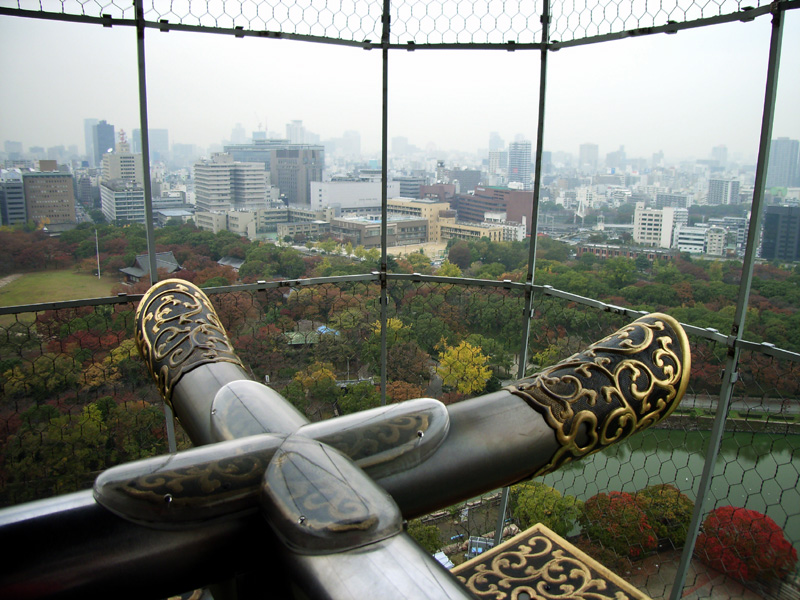 From the top of Osaka Castle