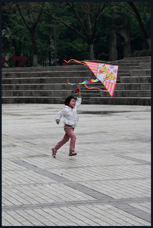 Sichuan Institute of Fine Arts - Huangjeuping