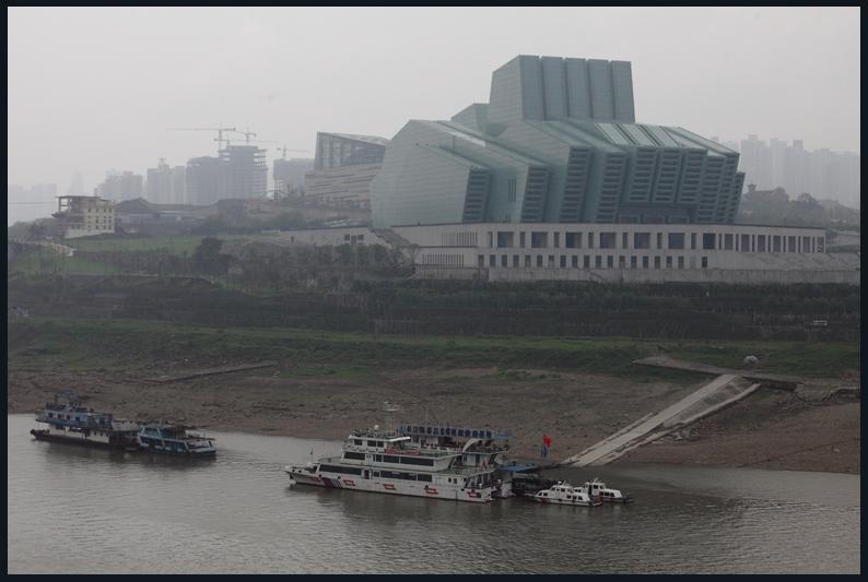 From Chaotianmen - Yuzhong District - Opera Theatre