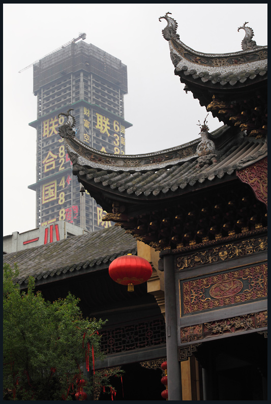 Yuzhong District - The Guild Hall