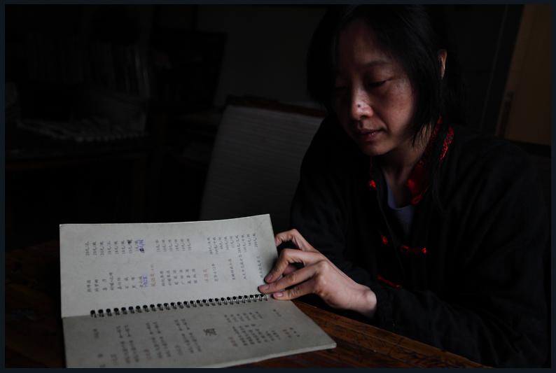 Artist He Chengyao in Huangjeuping