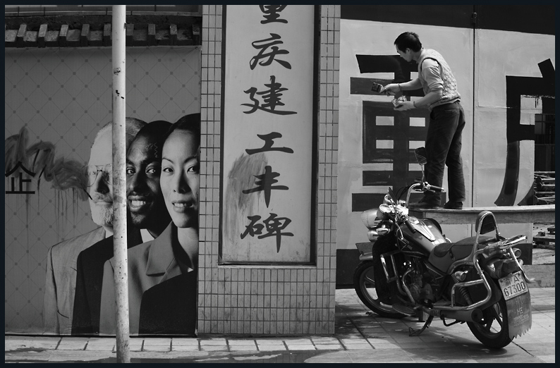 Yuzhong District