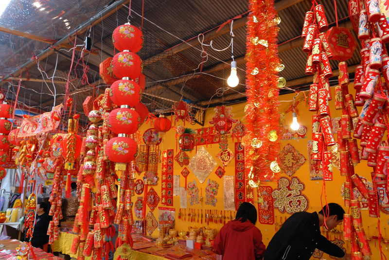 Feb 9  Happy Chinese New Years  everyone!