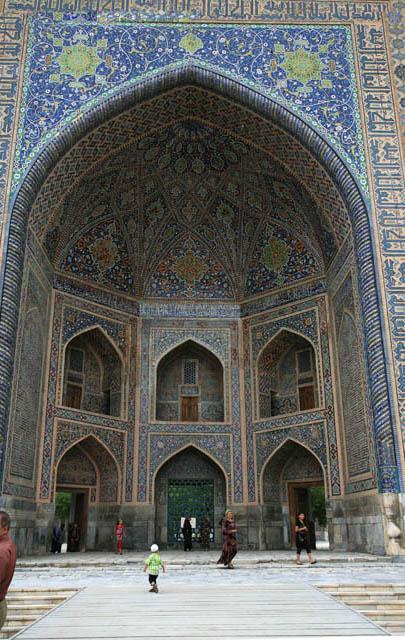 Entrance - Tillya Kari Madrassa