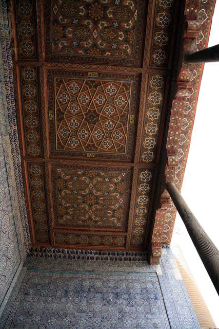 Ceiling Ornamentation